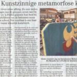 Kunstzinnige metamorfose kale muur -  10 juni 2005 in TC tubantia